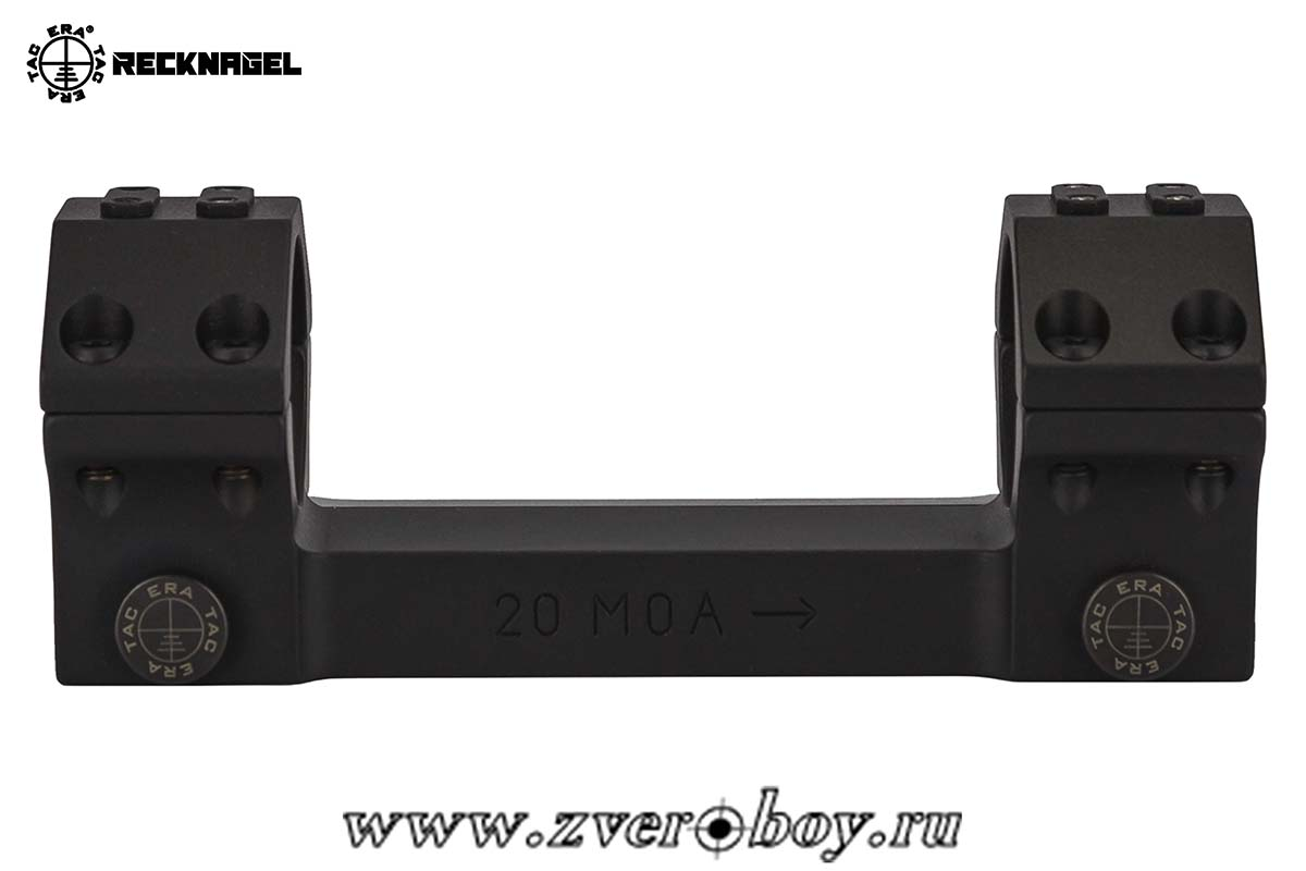 Recknagel T1013-2010
